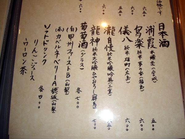 menu07